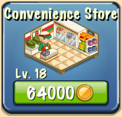 File:Convenience Store Facility.png
