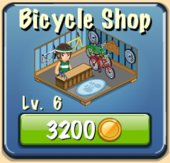 File:Bicycle Shop Facility.png