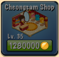 Cheongsam Shop Facility