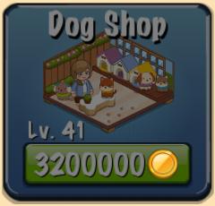 File:Dog Shop Facility.png