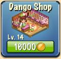 Dango Shop Facility