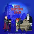 Thumbnail for version as of 18:00, September 17, 2012