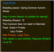 TunaPond