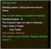 ShrimpPond