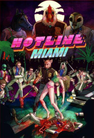 File:HotlineMiami Logo.jpg