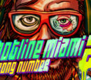 Hotline Miami Wiki