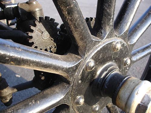 File:Wheel Detail.jpg
