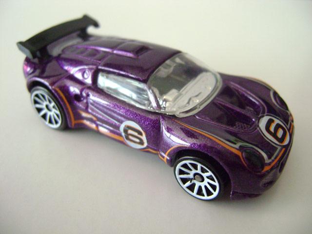 File:Lotuselise.purple.jpg