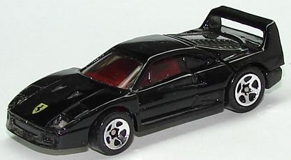 File:Ferrari F40 Blk.JPG