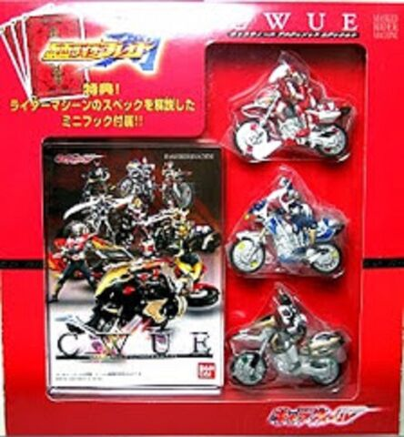 File:CWUE The Glory Of Rider Machine 1a.jpg