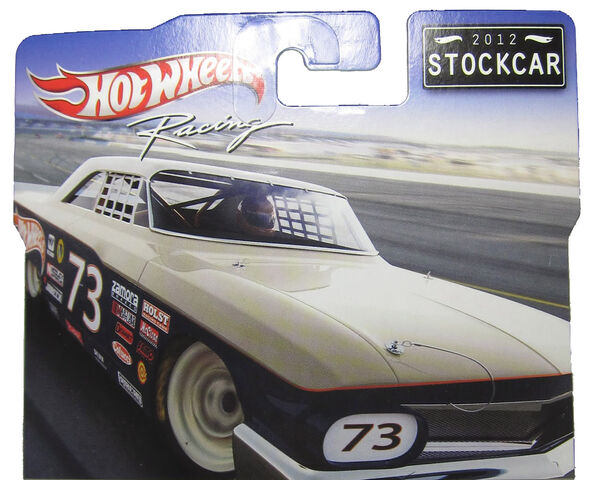 File:Stockcar 2012 Art.jpg