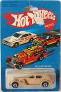 35 Classic Caddy Tanpack