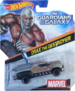 Drax the Destroyer package front