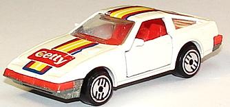 File:Nissan 300ZX Getty.JPG