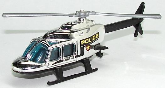 File:Propper Chopper Crm.JPG
