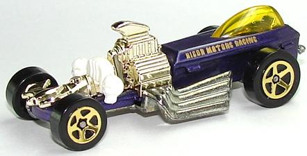 File:Rigor Motor PrplBg.JPG
