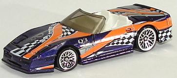 File:Custom Corvette Bns.JPG