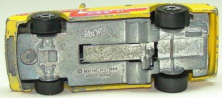 File:Flip Nissan Bot.JPG