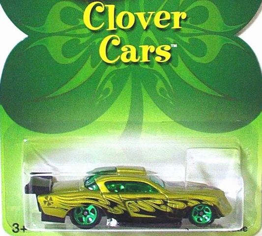 File:Atatude clover car.jpg