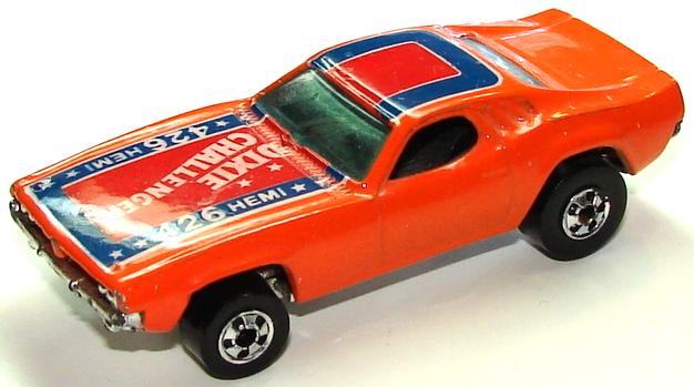 File:Dixie Challenger.JPG