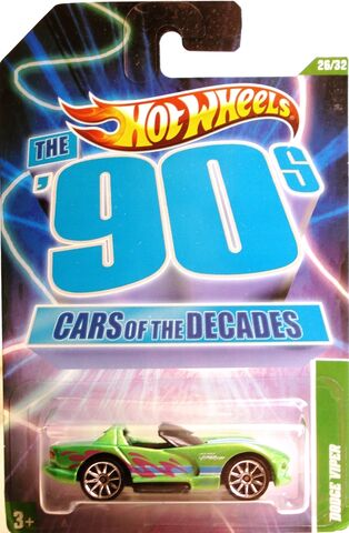 File:2011 CarsOfTheDecades 90s.JPG