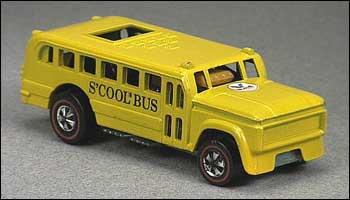 File:'coolbus.jpg