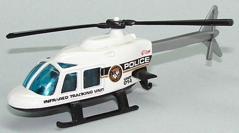 File:Propper Chopper WhtBlk.JPG