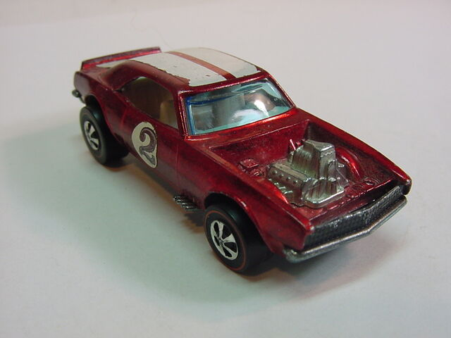 File:Heavy chevy red white interior 1970.jpg