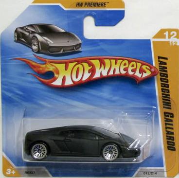 File:Lamborghini Gallardo - 10NM-INT.jpg