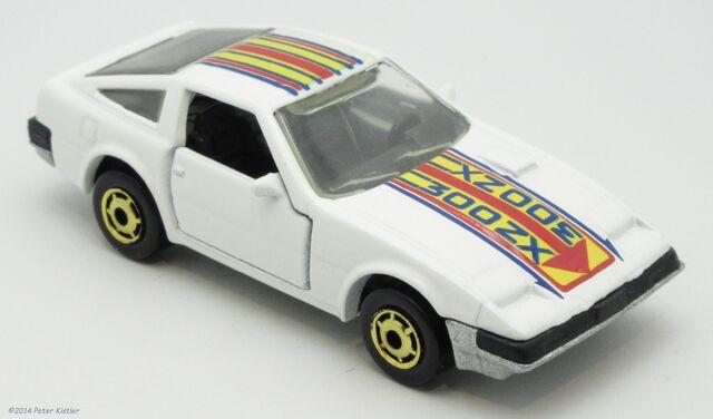 File:Nissan 300 ZX-20644.jpg