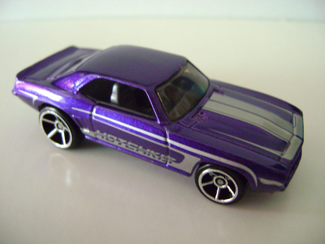 File:69camaro.purple.jpg