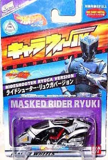 File:CE cw33 Rideshooter Ryuga Version.jpg