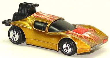 File:Flame Runner GldR.JPG