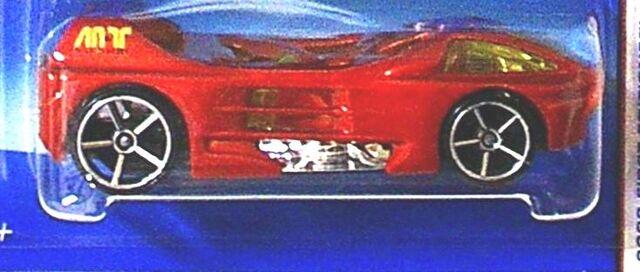 File:2006 mega thrust.jpg