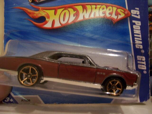 File:Drunk Pontiac.jpg