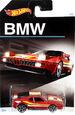 BMWHW0003