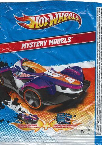 File:Astro Funk package, side 1.jpg