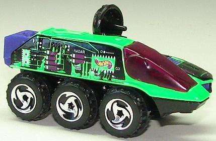 File:Radar Ranger GrnR.JPG