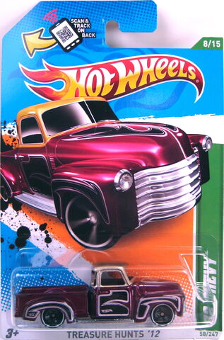 File:52 Chevy 2012 Treasure hunt error no glass.jpg