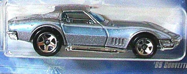 File:Corvette WalMart 08 Holiday Car.jpg