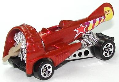 File:Dofighter Red5sp.JPG