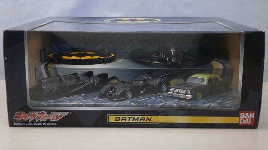 File:Batman Set 1.jpg