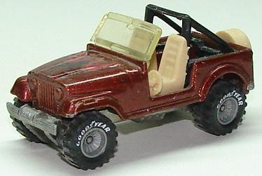 File:Jeep CJ7 BrnRRG.JPG