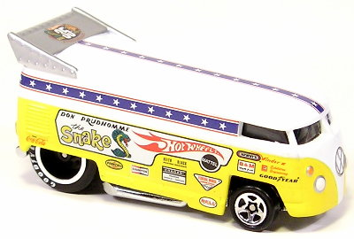 File:VW Bus - 2005 S&M Playset - Snake.jpg