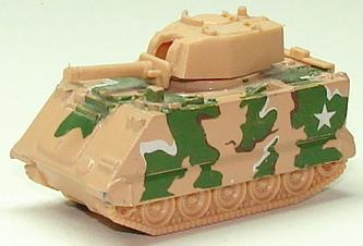 File:Battle Tank Tan.JPG