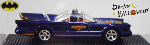 File:Hw 1966 batmobile 2008 xxxxx side 01 Dream Halloweens Benefiting CAAF Children Affected by Aids Foundation.jpg