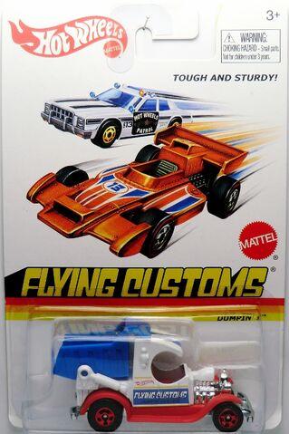 File:Dumpin' A-2013 Flying Customs.jpg
