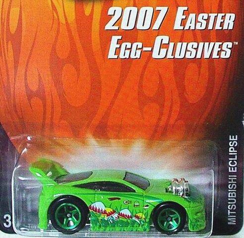 File:Eclipse egg.jpg