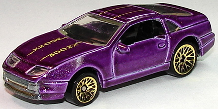 File:Nissan Custom Z LW.JPG