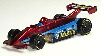 File:Thunderstreak RedBlu.JPG